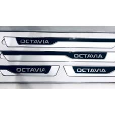 Skoda Octavia IV NX Decorative door sill foils 3D Carbon design