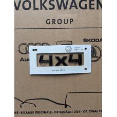 Skoda rear black emblem 4X4